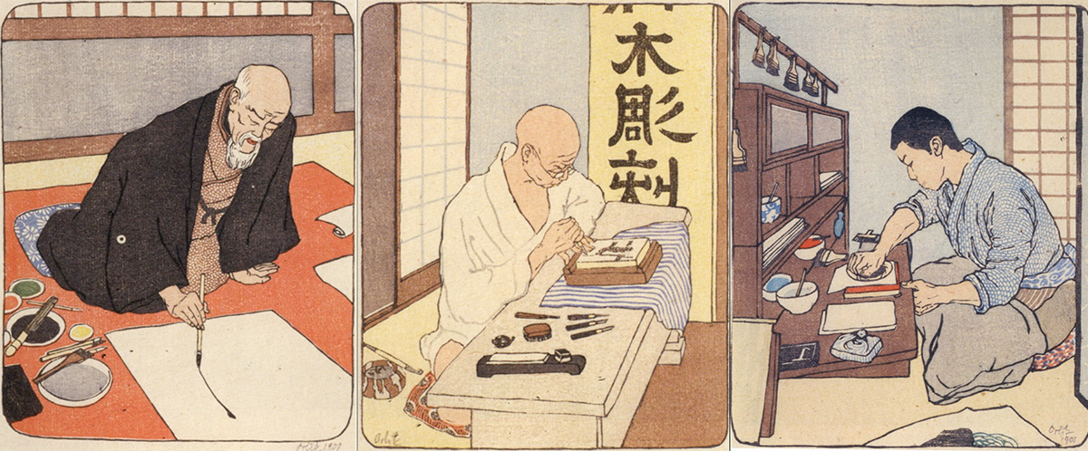 Traditional Japanese woodblock printing is made by a team of specialist painters, carvers and printers commissioned by a publisher. (Prints by Emil Orlik, 1901)